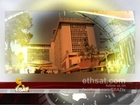 ESAT Ethiopian News Sept. 01, 2012