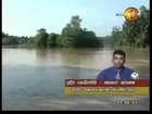 Sri Lanka Sinhala News Some Areas in Galle and Matara go under water. - video