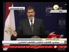 كلمة الرئيس مرسي للشعب المصري ٢ يوليو - خطاب الشرعية