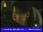 thai girl pedal pumping
