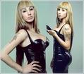 Chelsea Lately addresses Radar Online (sex tape) / Rielle Hunter Airhead?!?!