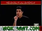 Reality Words on Shahzaib murder case by Iqrar ul Hassan
