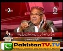 Face 2 Face (Qadir Magsi Exclusive)  11th January 2014 - Tune.pk