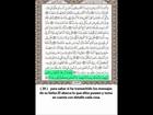 Sura Al Yinn (Los genios) - Abdul Rahman Al Sudais - Traducción al Español