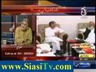 Pervez Khattak Silently Meets Maulana Fazal-ur-Rehman