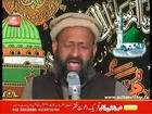 Naat - Mujhe Rehmatoon Nay Ghera Badal jo Gham k Chaye { Awaz / Vocalist Mohammad Sajid Sarwari Qadri }