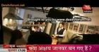 Akshay Kumar ke Ghar Mein Toota Bandar Aue Sher...