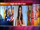 Pyar Ka Dard Hai:Pankhuri dance Aditya Latika Sangeet Ceremony-TV9