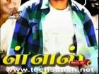 Thullal Nayagan Aari Part 1