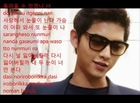 The Innocent Man _ Nice Guy - Really - Song Joong Ki
